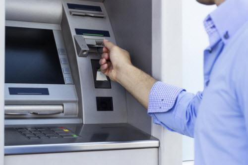trộm tiền từ máy ATM, ăn trộm tiền, cách thức ăn trộm tiền tinh vi