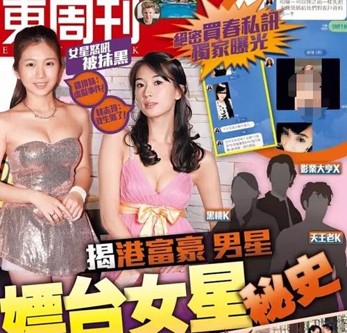 Lộ danh sách đại gia trong đường dây chân dài Đài Loan bán dâm tiền tỷ 3