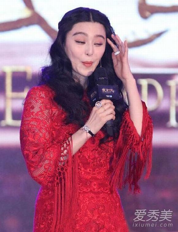 mỹ nhân hoa ngữ, Phạm Băng Băng, Dương Mịch, Angela Baby, Trịnh Sảng, sao hoa ngữ