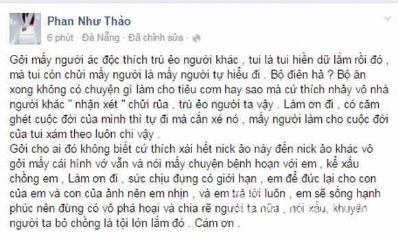 Phan Như Thảo 5