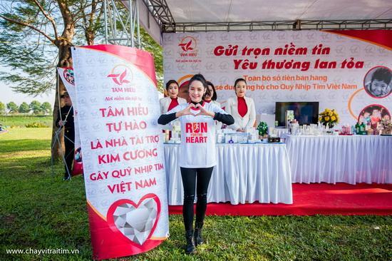 Chạy vì trái tim 2015, Vân Hugo, Hotgirl Thanh Quỳnh