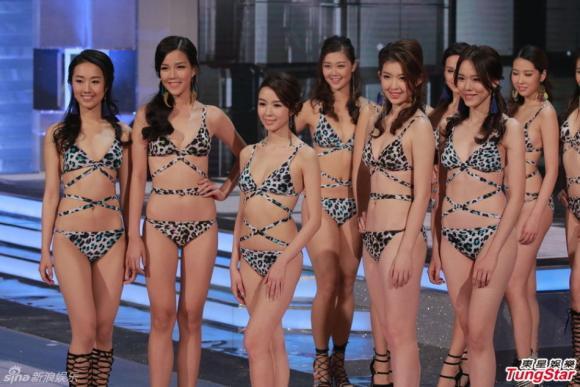 Hoa hậu Quốc tế Trung Quốc 2