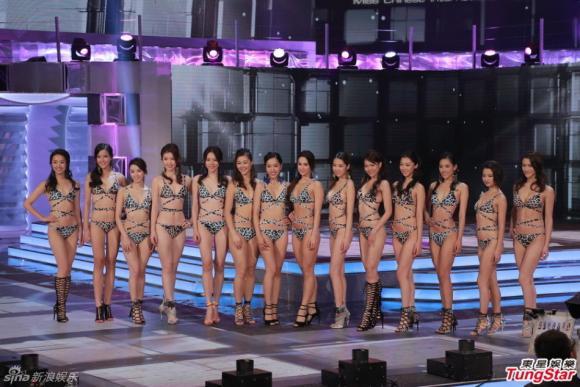 Hoa hậu Quốc tế Trung Quốc 3