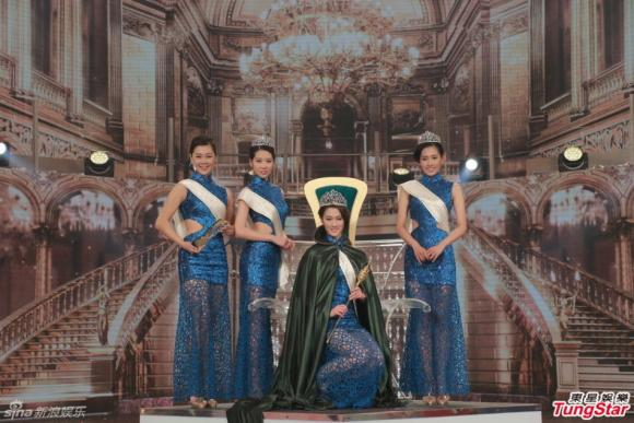 Hoa hậu Quốc tế Trung Quốc 1