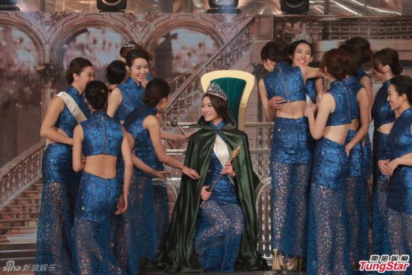 Hoa hậu Quốc tế Trung Quốc 7