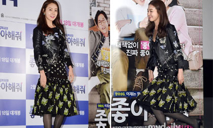Choi Ji Woo,Choi Ji Woo trẻ trung,sao hàn