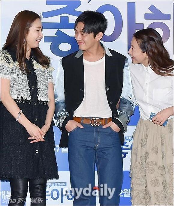 Choi Ji Woo,Choi Ji Woo mặc xấu,mỹ nhân Hàn