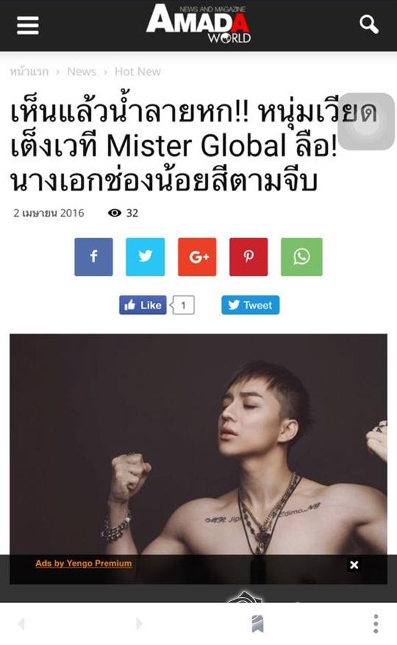 Mỹ nam Việt dự thi Mister Global 2016 được so sánh với Phạm Hương
