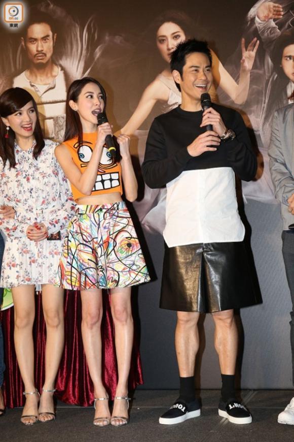 Trịnh Gia Dĩnh,sao Hoa ngữ,Trịnh Gia Dĩnh mặc váy,sao nam Hoa ngữ mặc váy