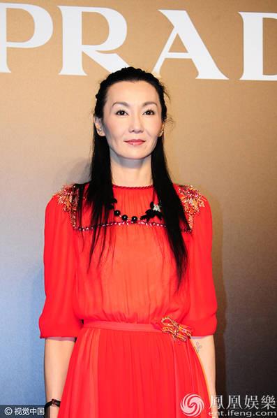 Trương Mạn Ngọc, tứ đại mỹ nhân, sao Ha ngữ, mỹ nhân Hoa ngữ, ngôi sao