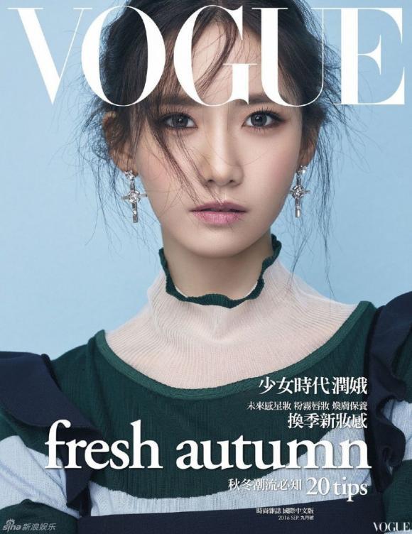 Yoona, Yoona snsd, Yoona ảnh tạp chí, Yoona ảnh đẹp, Yoona 2016, sao hàn