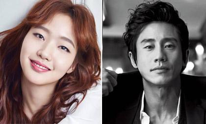 Lee Da Hae hẹn hò,  Lee Da Hae và Se7en, sao Hàn, sao Hàn hẹn hò