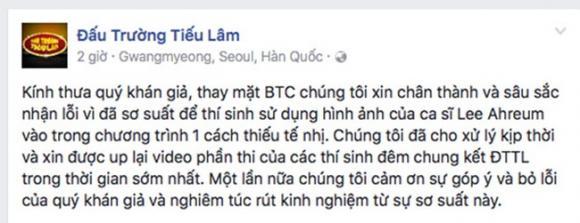 học trò trấn thành, duy khương, Lee Areum, sao Việt
