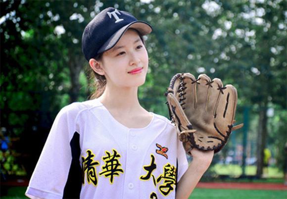 hot girl,hot girl trà sữa,Chương Trạch Thiên,con gái của Chương Trạch Thiên