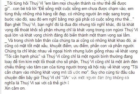 Thúy Vi 2