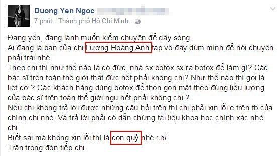 duong-yen-ngoc-va-vo-cu-huy-khanh-3-ngoisao.vn-w552-h312.stamp2