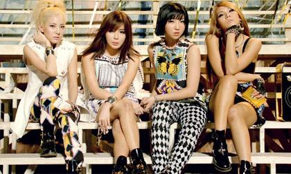 2NE1 chính thức tan rã