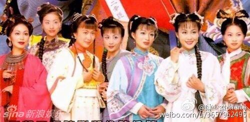 sao Hoa ngữ,Vi Tiểu Bảo,Lộc Đỉnh Ký 1998