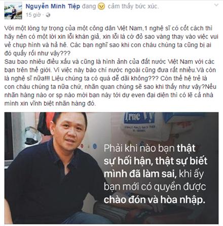 minh-tiepkhih-ngoisao.vn-w440-h447 0
