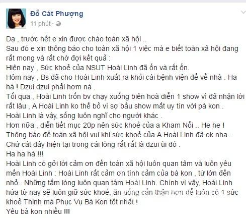 sao Việt ngày 10/1/2017 0