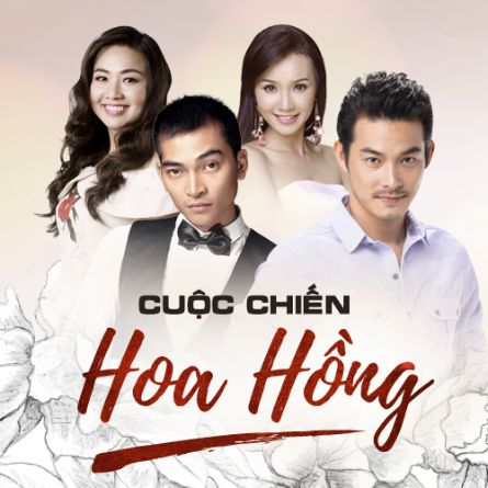 Helen Thanh Đào từng nổi tiếng thế nào trước khi lừa dối dư luận? 0