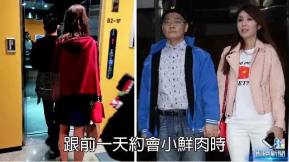 trai2-1484111740014-ngoisao.vn-w639-h360 2