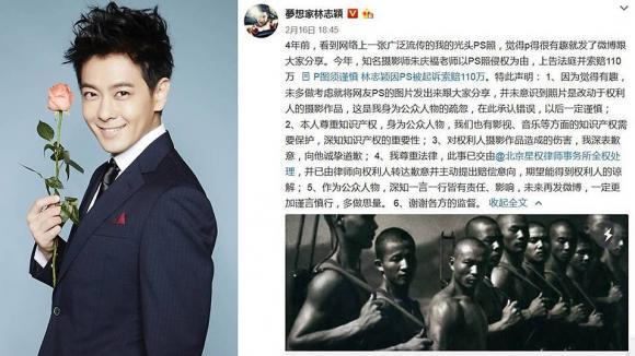 ,diễn viên Lâm Chí Dĩnh, sao Hoa ngữ