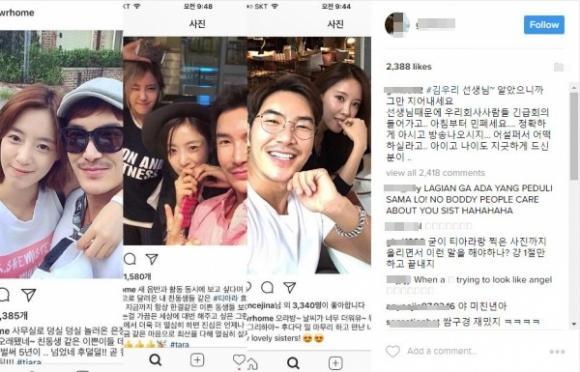 Hwayoung, scandal bắt nạt của T-ara, chị em Hwayoung,sao Hàn,sao Kpop