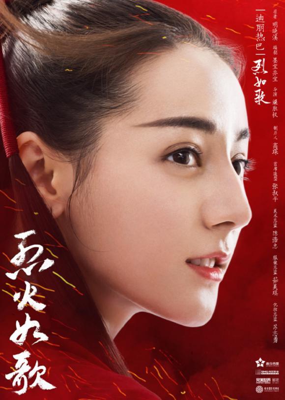 bật mí điện ảnh,phim Hoa ngữ,Châu Du Dân,Địch Lệ Nhiệt Ba,Liệt hỏa như ca