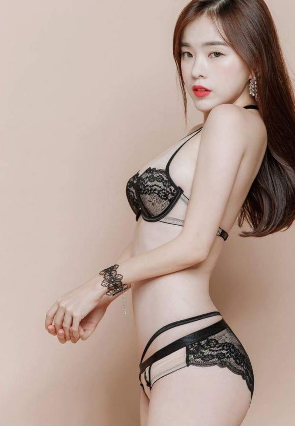 Haneul -