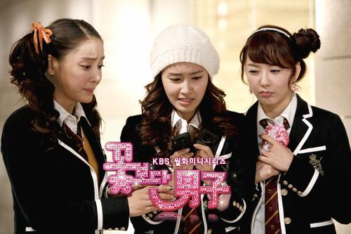 Jang Ja Yeon, phim han, sao Hàn