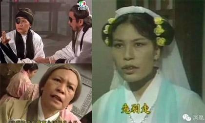 Lê Tư, Ôn Bích Hà, sao TVB