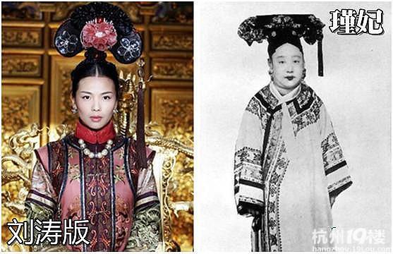 toàn cảnh phim,phim cổ trang Hoa ngữ,phim truyền hình Hoa ngữ,cung tần mỹ nữ,mỹ nhân cổ đại,nhan sắc thật của cung tần mỹ nữ Trung Quốc