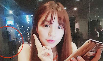 yoon eun hye, hẹn hò, sao hàn