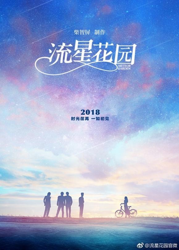 bật mí điện ảnh,Vườn sao băng (2018),F4,Từ Hy Viên,Châu Du Dân,Chu Hiếu Thiên,Ngô Kiến Hào,Vườn sao băng (2000),Ngôn Thừa Húc,phim truyền hình Trung Quốc,phim Đài Loan