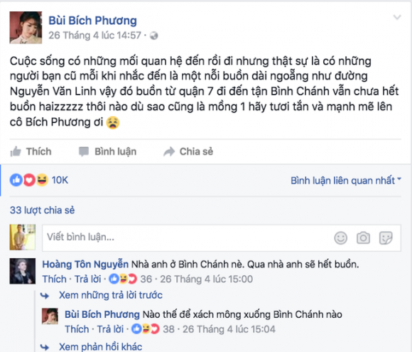 Hoàng Tôn, Ưng Đại Vệ, ca sĩ Hoàng Tôn, sao Việt