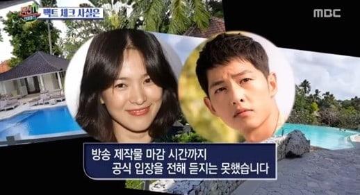Diễn viên Song Hye Kyo,diễn viên Song Joong Ki,Song Hye Kyo và Song Joong Ki, sao Hàn