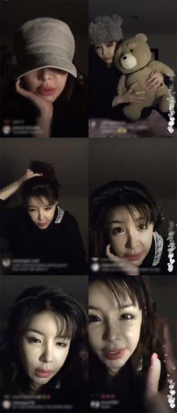 sao Hàn, Park Bom, thảm họa thẩm mỹ