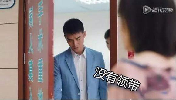 phim Hoa ngữ, nhặt sạn phim Hoa ngữ, bắt lỗi phim Hoa ngữ