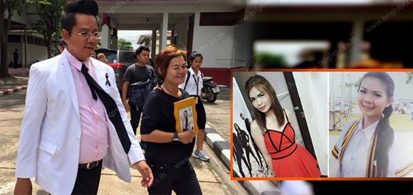 nam người mẫu Thái, người mẫu Thái bị bắt, người mẫu Thái giết người tình,chuyện làng sao,sao Thái Lan