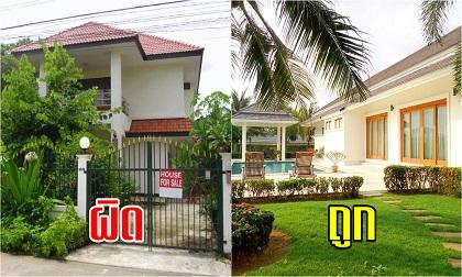 Nên làm gì trước khi vào nhà mới, trước khi vào nhà mới, phong thủy