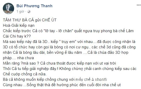 phuong-thanh-va-lam-khanh-chi-1-ngoisao.vn-w549-h346.stamp2