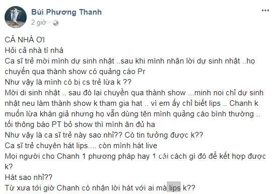 phuong-thanh-va-lam-khanh-chi-4-ngoisao.vn-w540-h385.stamp2