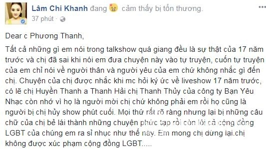 lam-khanh-chi-dap-tra-phuong-thanh-3-ngoisao.vn-w533-h299.stamp2