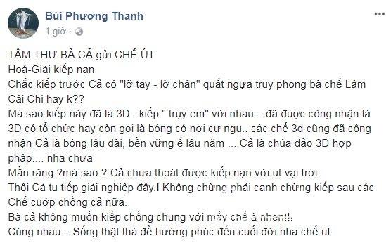 lam-khanh-chi-dap-tra-phuong-thanh-5-ngoisao.vn-w549-h346.stamp2