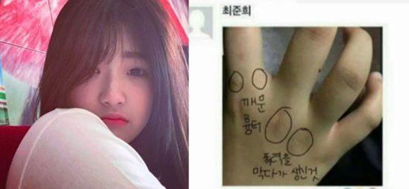 chuyện làng sao,Choi Jin Sil,Choi Jin Sil tự sát, con gái choi jin shil, choi joon hee, sao Hàn