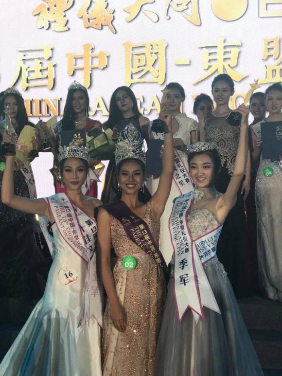 sao việt, võ hoàng yến, học trò võ hoàng yến, Hoa hậu hữu nghị Trung Quốc - Châu Á, á hậu hữu nghị Trung Quốc - Châu Á