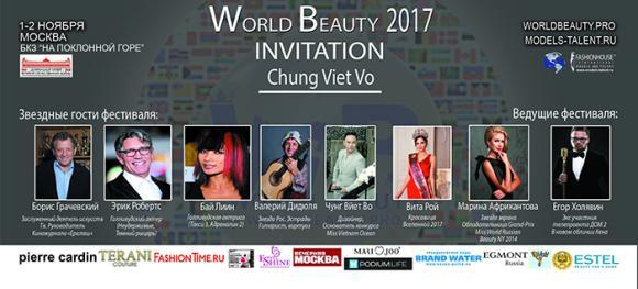 Miss World Beauty tại Nga, Nhà thiết kế Võ Việt Chung, sao việt, nhà thiết kế, giám khảo, Hoa hậu Sắc đẹp Thế giới
