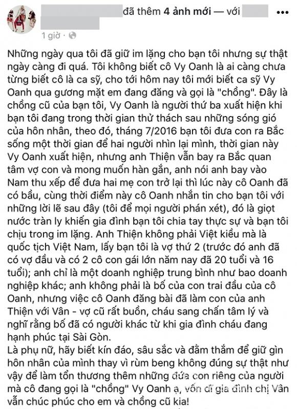 Mỹ nhân Việt bị tố giật chồng gây xôn xao: Người im lặng, kẻ lên tiếng giãi bày