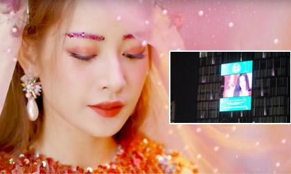Chi Pu,Chi Pu tung album ở Hàn,Chi Pu lọt Top 10 tìm kiếm trên MelOn